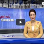 Phóng sự truyền hình trên VTC6 nói về Dầu tắm gội dược liệu Diệp Hồng Nhan