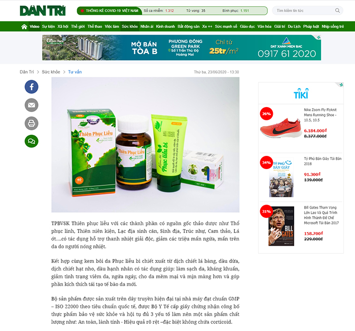 Dân trí đưa tin về sản phẩm kem bôi Phục Liễu Bì