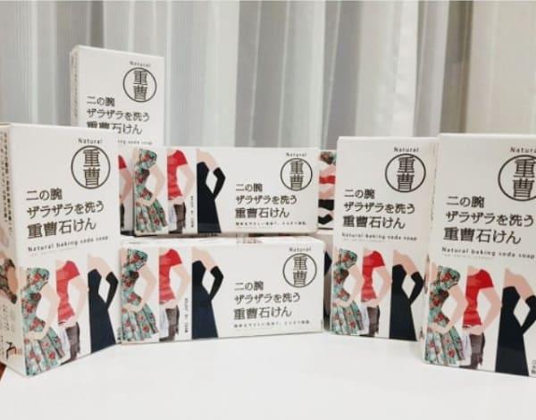 Xà phòng trị viêm lỗ chân lông của Nhật có hiệu quả?